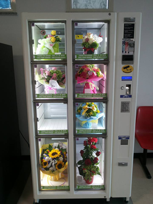 Blomsterautomaten.dk-Flowerbox_icon