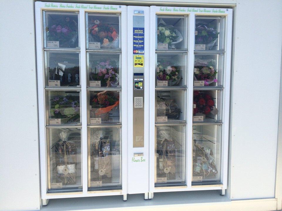 Ny blomsterautomat i Hovedgaard_Industriområdet-5